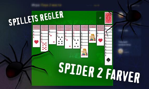 Spider 2 farver