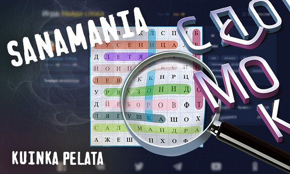 SanaMania