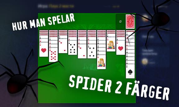 Spider 2 färger